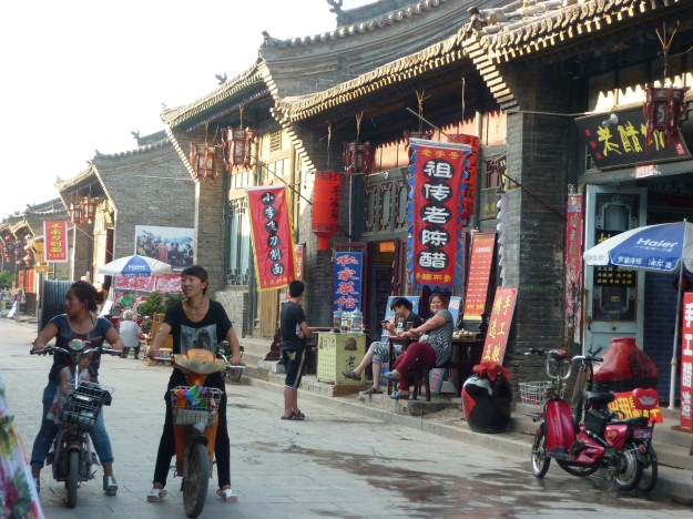 old pingyao streets