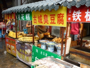 street food in muslim street Xi'an